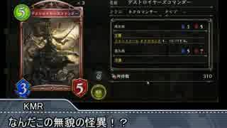 ダークネスエボル部・最強カードの裏技.Sc