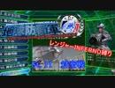 【地球防衛軍4.1】レンジャー INF縛り M11 対空戦【ゆっくり実況】