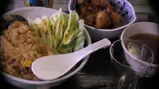 【第五回】 炒飯を極める 納豆入り炊き