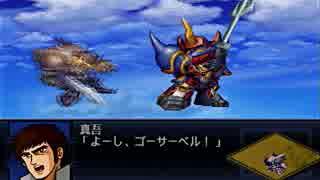 【PS2】第2次スーパーロボット大戦αを初見