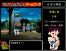 【削除対策】クレヨンしんちゃん アクション仮面を助けるゾ 5分59秒70