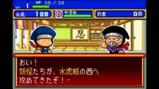 【パワポケ5】 水虎のテーマ 【BGM】