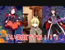 【SAO メモデフ】【ガチャ】ハロウィン限定ガチャ100回回すで!【前半戦】