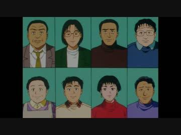 金田一少年の事件簿 全登場人物の好感度チェック! part4 - ニコニコ動画