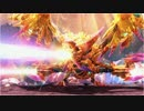 【PSO2】 グリュゾラス・ドラゴ戦(ドラゴ・デッドリオン)BGM 【戦闘BGM】