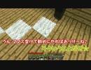 ゆっくり実況プレイ ぽこくら#39