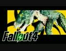 【Fallout4】おもむろに字幕プレイ 第62回