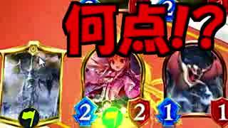 【実況】古城ヴァンピィちゃんの計算がガ