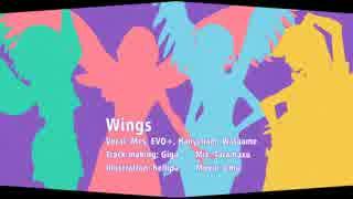 【EVO+Mes】「Wings」をカバーしてみた【わたあめ+はにちゃむ★】