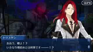 Fate/Grand Orderを実況プレイ 超極大かぼ