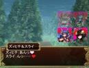 魔物娘 ga TRPG -魔女とバフォ様のソード・ワールド2.0-  2-4