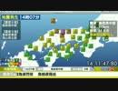 鳥取中部地震 地震発生時のSOLiVE24