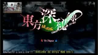 PS4版 東方深秘録 鈴仙・優曇華院・イナバ