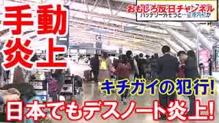 【空港X線検査でギャラクシーを発見】