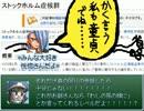 【VIPRPG】 まじかる☆ち○ぽ