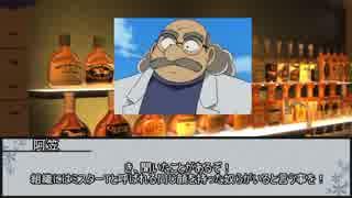 【シノビガミ】純黒の終焉 第三話【実卓リプレイ】