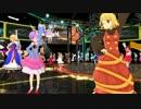 【第8回東方ニコ童祭Ex】幻想郷のみんなでメグメグファイアー【東方MMD】