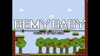 I Wanna Be My Baby