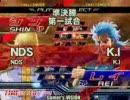 Gamers vision 07年9月08日 北斗の拳シングル大会(1/2)