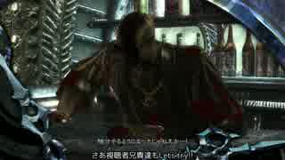 Bayonetta2 any%RTA 2時間14分50秒 part.0