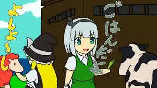 【minecraft】マイクラ世界で村づくり ~