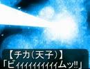 【東方卓遊戯】ゆかりんがスパロボTRPGやるみたいですⅧ-24【MGR】