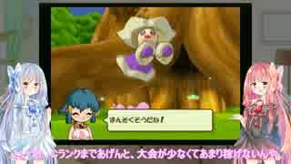 【MF(PS2)】 雑談しながらまったりモンス