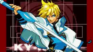 【TAS】Guilty Gear X: Advance Edition(