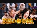 【オリジナル振り付け】Mrs.Pumpkinの滑稽な夢 踊ってみた【Embrasse Moi】