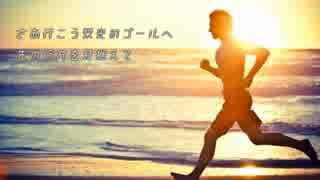 社会人かく語りき / LEARWING(4tウイング,