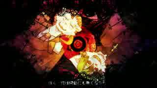 【吼音ブシ・流音ヨゾラ】Mrs.Pumpkinの滑稽な夢【UTAUカバー】
