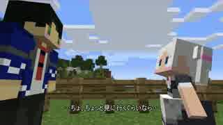 【Minecraft】 ダメ男ダメイド更生記 九