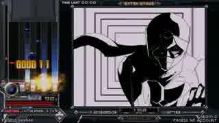 【beatmania】Amazing Mirage(SPA)【SINOBUZ】