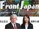 【Front Japan 桜】大麻・GHQが禁じた意味 / 民族淘汰としての性暴力[桜H28/10/26]