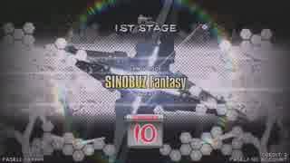 【IIDX SINOBUZ】SINOBUZ Fantasy[SPA]