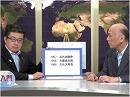 【地政学入門】第4回:「東アジア」-毛沢東