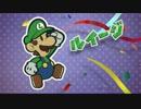 【プレイ動画】ペーパーマリオ カラースプラッシュpart44