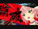 【NovelsM@ster】NEW DANGAN M@STER V3【紹介動画】