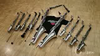 ガルパンより「ヴォイテク!」をアルトクラアンサンブルで演奏してみた