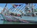 ガチのサンマ漁船の出港の様子に艦娘音頭を乗せてみた