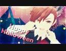 【SideMMD】Happy Halloween【橘志狼】