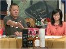 【台湾CH Vol.156】台湾の「国家正常化」問題―日本も支持すべき中華民国体制からの脱却[桜H28/10/27]