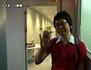 【ワクサガ】メイキング映像【マフィア者かじ太のワクサガ冒険記】