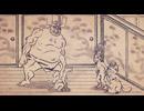 戦国鳥獣戯画~甲~ 第四話「変な二人」