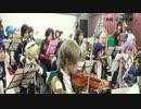 【刀剣乱舞】とうらぶ合奏企画「刀奏樂団」演奏してみた【総勢43名】