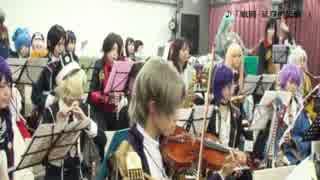 【刀剣乱舞】とうらぶ合奏企画「刀奏樂団