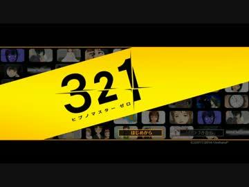 428_〜封鎖された渋谷で〜