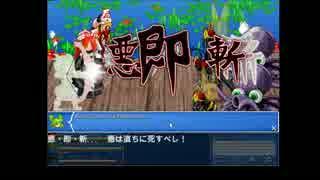 のんびり Epic Battle Fantasy 4 part35