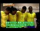 ブラジル代表歴代ゴール集【1954~2007】