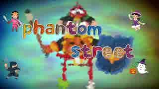 【巡音ルカ】phantom street【素粒子49】